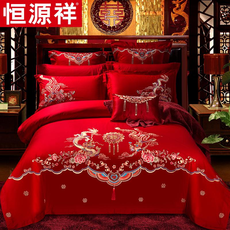 全棉大红结婚床品
