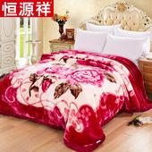 恒源祥双层拉舍尔毛毯冬季加厚被子珊瑚绒床单毯子法兰绒空调毯垫图片