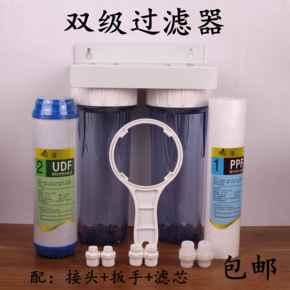 包邮10寸2级前置过滤器 双胞胎净水器配件家用厨房双级自来水龙头