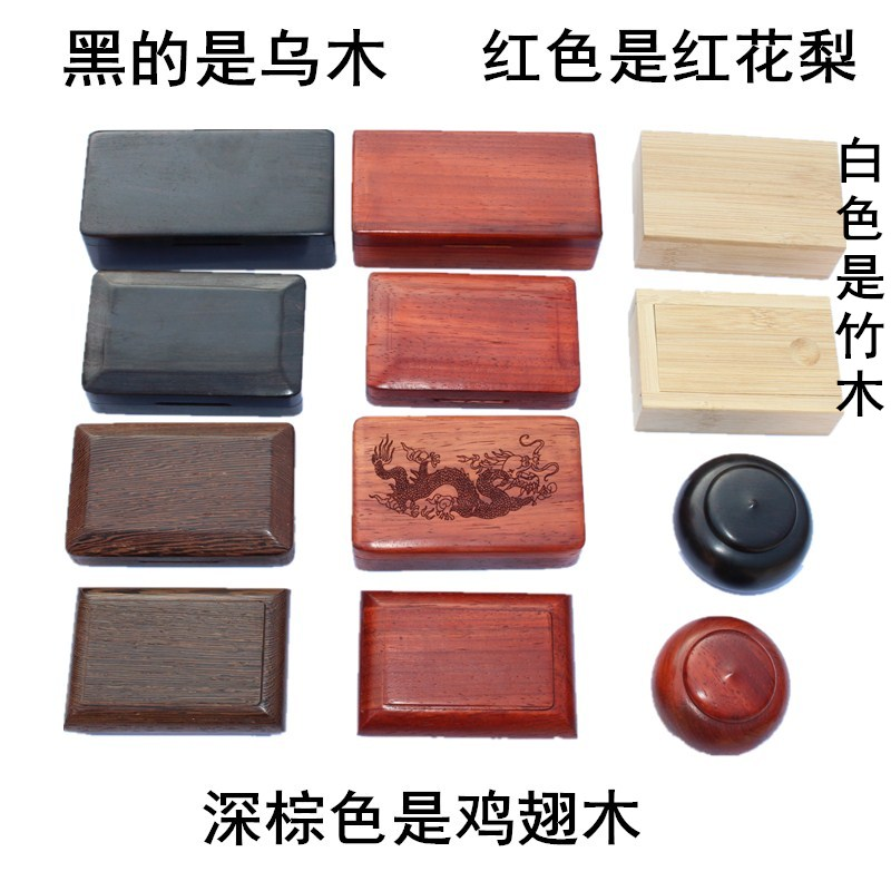 Китайский гобой Артикул 521544213911