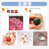 Hot ooho edible water ball sodium alginate food grade net red mineral water ball safe homemade diy finished