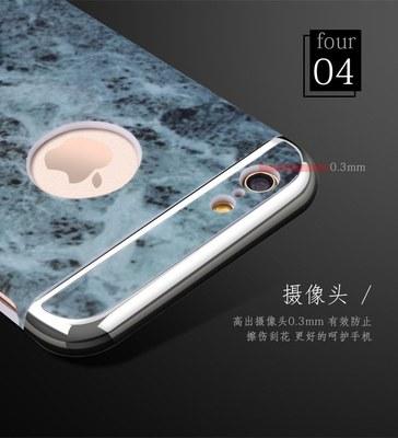 三件套?;た鞘只莍phone87 佰瑞特plus电镀新款苹果6plus水贴指