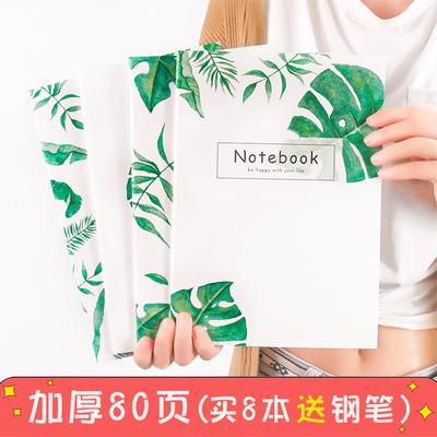 韩国小清新简约记事本B5软面抄车线本16K日记本笔记本作业本子