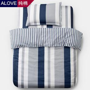床单三件套床上用品学生宿舍单人1.2米纯棉 0.9m寝室被罩被套全棉