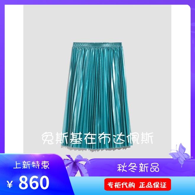 MAXCO 2019秋冬 专柜代购 MAX&Co 甜美亮色纯色百褶半身裙 PO