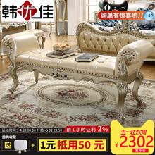 韩优佳卧室家具换鞋凳 欧式实木真皮床尾凳法式奢华床边凳长凳子