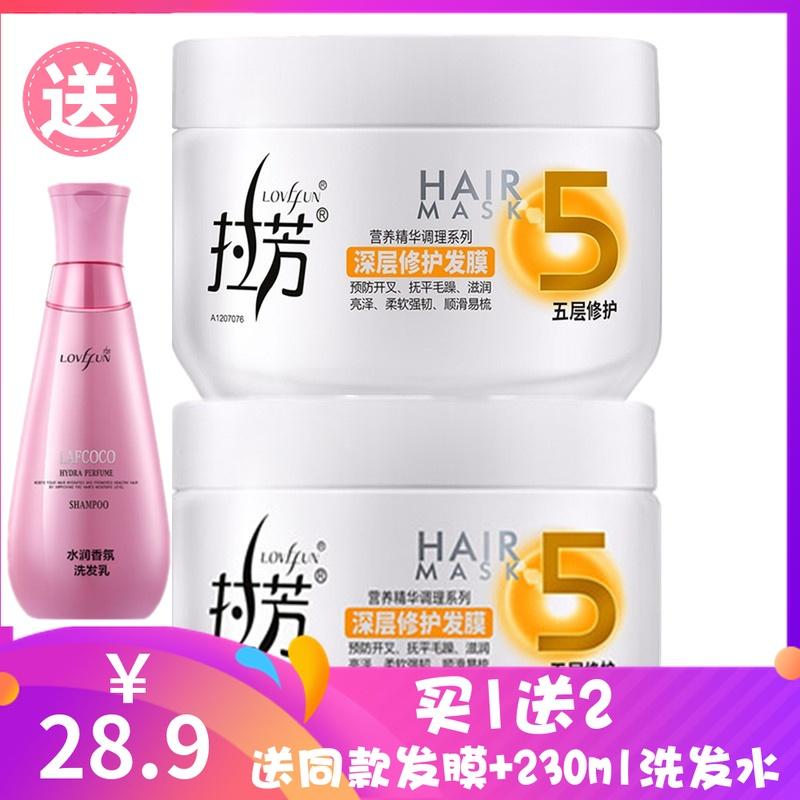 Маски для волос Артикул 563638556931