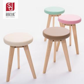 简域小板凳时尚创意圆凳简约凳子实木凳家用皮凳布艺餐凳梳妆凳