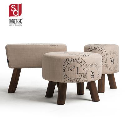 小沙发凳实木多少钱