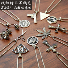 Titanium steel does not fade hip hop personality cross necklace male hiphop pendant hipster pendant accessories sweater chain female