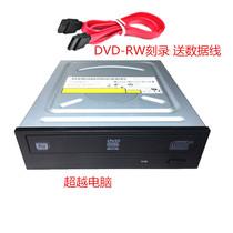 联想HP dell DVD-RW刻录光驱SATA串口台式机内置还有带光雕的光驱