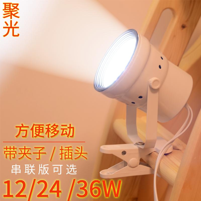 Встраиваемые точечные светильники / Прожектора Артикул 38916744991