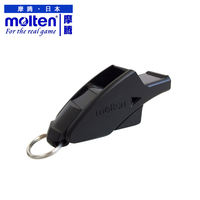 Moteng molaren imported football referee special whistle RA0070 competition training nuclear whistle