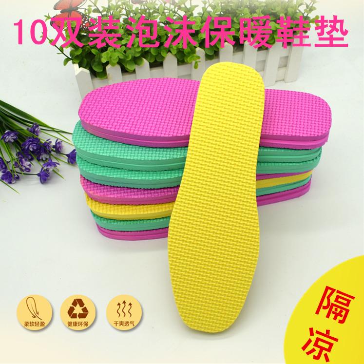 Стельки для комфорта обуви Артикул 538891426420