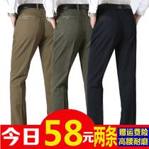 男士休闲裤秋季新款韩版修身小脚裤青年学生慢跑裤针织裤男潮egou