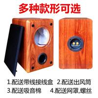发烧木质音箱