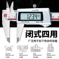 Guanglu electronic digital caliper 0-150mm high precision stainless steel oil standard table vernier caliper 0-200-300mm