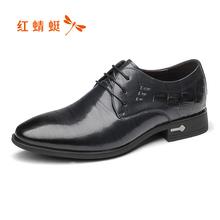 清仓红蜻蜓官方男鞋春季正品时尚商务正装真皮男单鞋皮鞋压花英伦