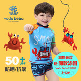 VB authentic Voda beba children's swimsuit male child big boy short sleeve crab sunscreen split swimsuit suit