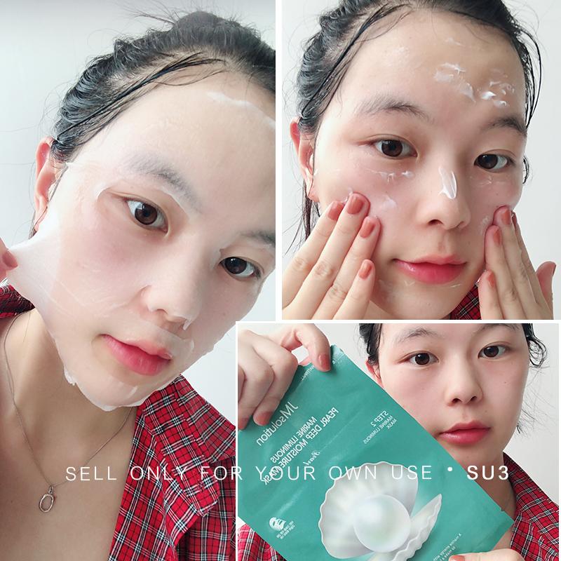 韩国JM面膜 solution安瓶蜂蜜蚕丝珍珠药丸补水胶囊急救针剂大米