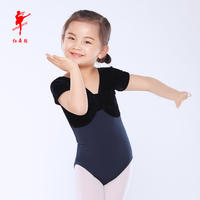 Red shoes children's ballet clothing girls short-sleeved half-length clothes children's dance clothes exercise clothes gymnastics clothes 5307