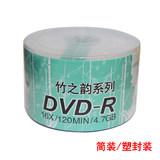 UNIS Purple Authentic DVD Burning Disc DVD DVD-R 4,7G 16X Blank Disc Disc 50 pieces