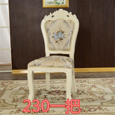 实木软包椅正品折扣