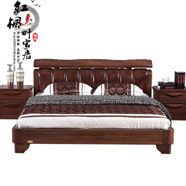 真皮中式家具床