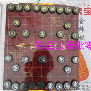 High-end Hetian jade boutique Chinese chess with solid wood board