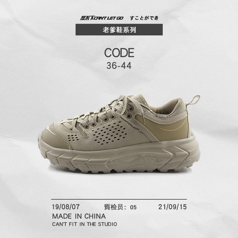 Обувь для туризма / Лыжные и сноубордические ботинки Артикул 600541051553