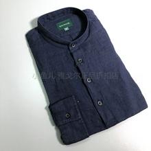 专柜880元雅戈尔长袖衬衫100亚麻立领藏青色商务男正品13009FLA