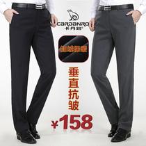 西裤男士微修身夏季薄款职业正装裤子商务黑色男裤上班免烫直筒