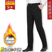 男外穿高腰弹力可脱卸内胆加厚保暖休闲白鸭绒棉裤 中老年羽绒裤