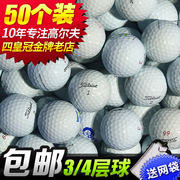 10 years old shop, repeat customers, golf Titleist Pro V1, three or four layers, second-hand game ball
