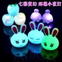 兔子LED小夜灯床头灯创意带电池灯小礼品圣诞苹果七彩变色小夜灯