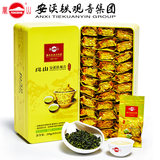 Fengshan anxi tieguanyin tea gift box pack super pure fragrant oolong tea 250g 2019 new spring tea