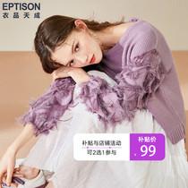 新款韩版宽松短袖时尚詹点气质复古短款上衣冰丝针织衫女夏装chic
