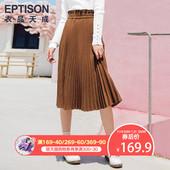 纯色百褶裙ulzzang少女甜美气质高腰半身裙 冬装 衣品天成2018新款