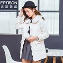 衣品天成 2017冬季韩版时尚中长款毛呢外套加厚毛领毛呢外套女