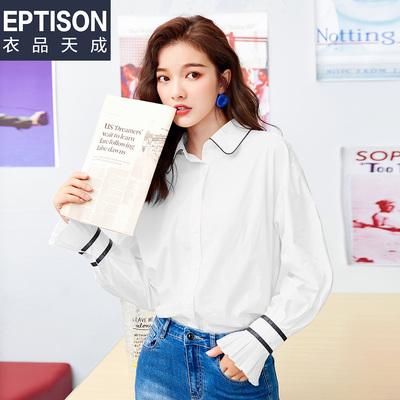 衣品天成白色衬衫女春季2019新款韩范灯笼袖衬衣时尚撞色拼接上衣