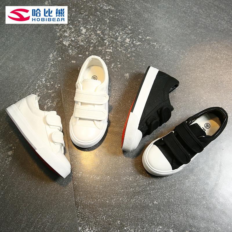 哈比熊帆布鞋