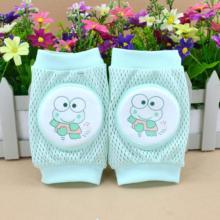 夏季宝宝爬行护膝小孩学步婴儿幼儿防摔护膝夏天透气儿童运动护肘