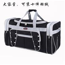 出差短途旅行包男女手提单肩斜跨行李包旅游行李袋大容量健身包潮