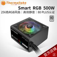 Tt电源Smart RGB 500W  电脑电源 台式机电源