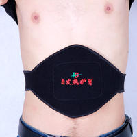 Tourmaline self-heating multi-function stomach belts care belly protection belly warmth stomach cold stomach
