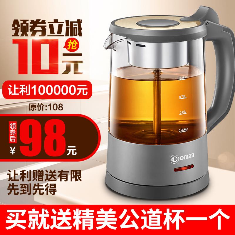 玻璃煮茶壶电水壶