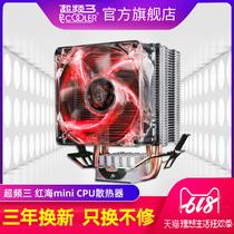 风扇RGB静音散热电脑风扇主步12cm日食炫彩风扇光晓风扇
