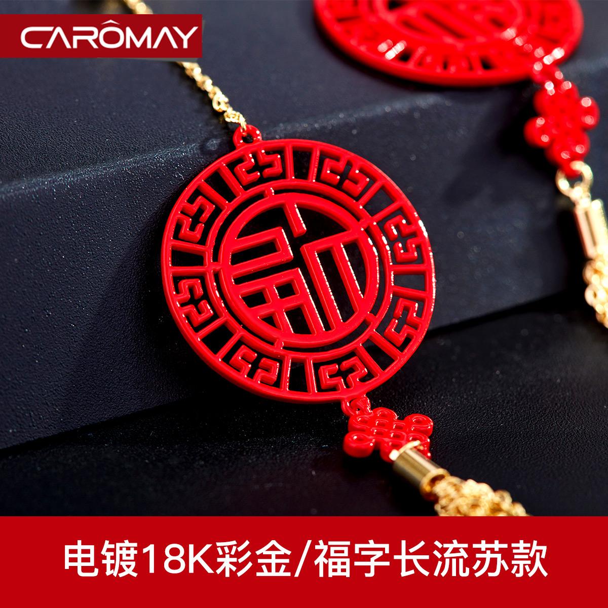 中国风喜庆福字耳环女,送闺蜜100元以内气质小礼物