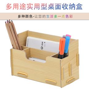 木木文化实用型遥控器收纳盒客厅茶几家用办公室桌面实木学生简约