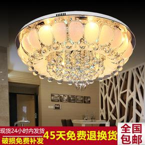 聚宝盆客厅灯 现代简约水晶灯LED阳台吸顶灯 卧室灯餐厅灯具灯饰